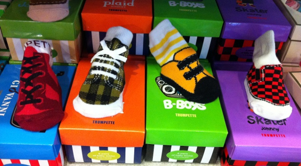 baby shoes, Spoiled baby, Toronto