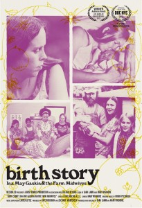 what to do in toronto birth story movie